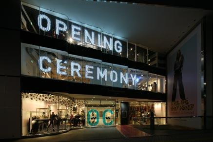 OPENING-CEREMONY_Tokyo