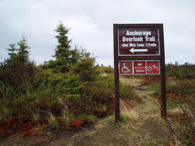 Anchorage_overlook_trail